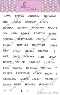 Slovenske štampiljke #1